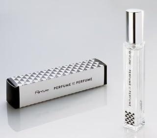 Perfume オリジナル香水 [PERFUME OF PERFUME]