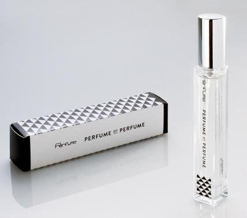 前兆道徳購入Perfume オリジナル香水 [PERFUME OF PERFUME]