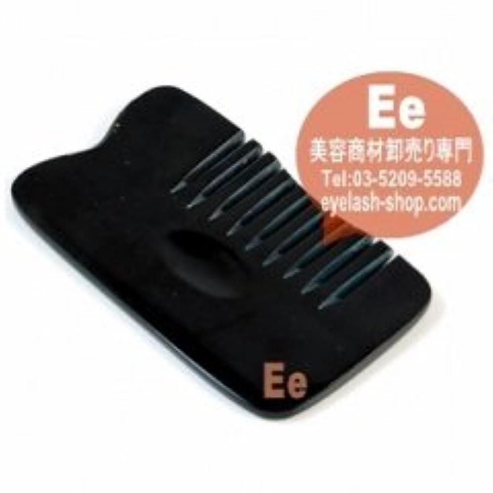 真似るベテラン自動的にかっさ板 かっさプレート 美容マッサージかっさ板 水牛の角 八歯 A-07