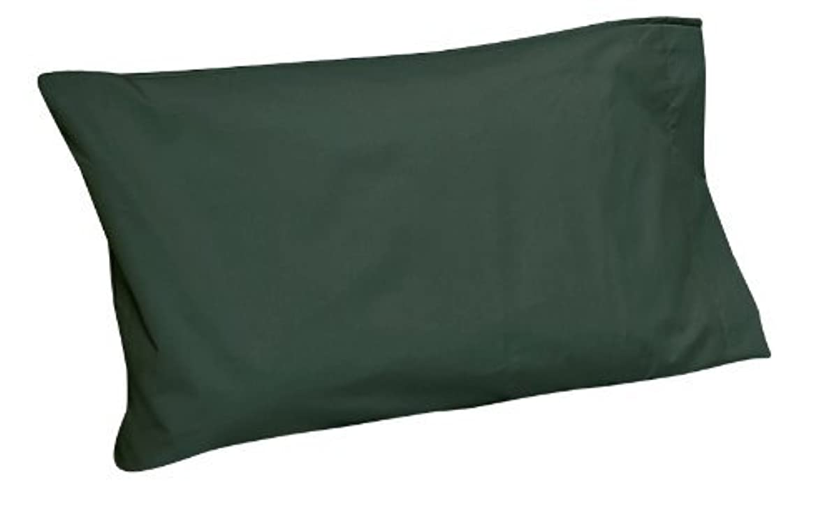 Set of 2 Cotton/Poly Pillowcases - Green