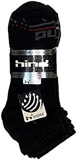 Hind Men's Multi Pack Ventilating Comfort Fit Performance No Show Socks Black 10 Pairs 6-12