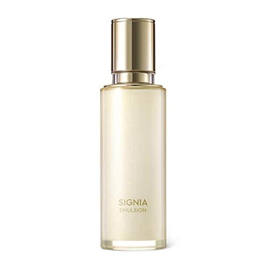 返還オプション失速【HERA ヘラ】 シグニアエマルジョン 150ml Signia Emulsion/海外直配送 [並行輸入品] [ShopMaster]