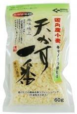 国産小麦粉使用天かす一番 60g