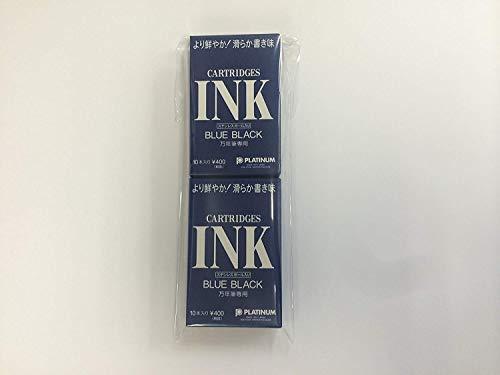 プラチナ万年筆 デスクペン・万年筆用 カートリッジインク ブルーブラック SPSQ-400 #3 2個セット