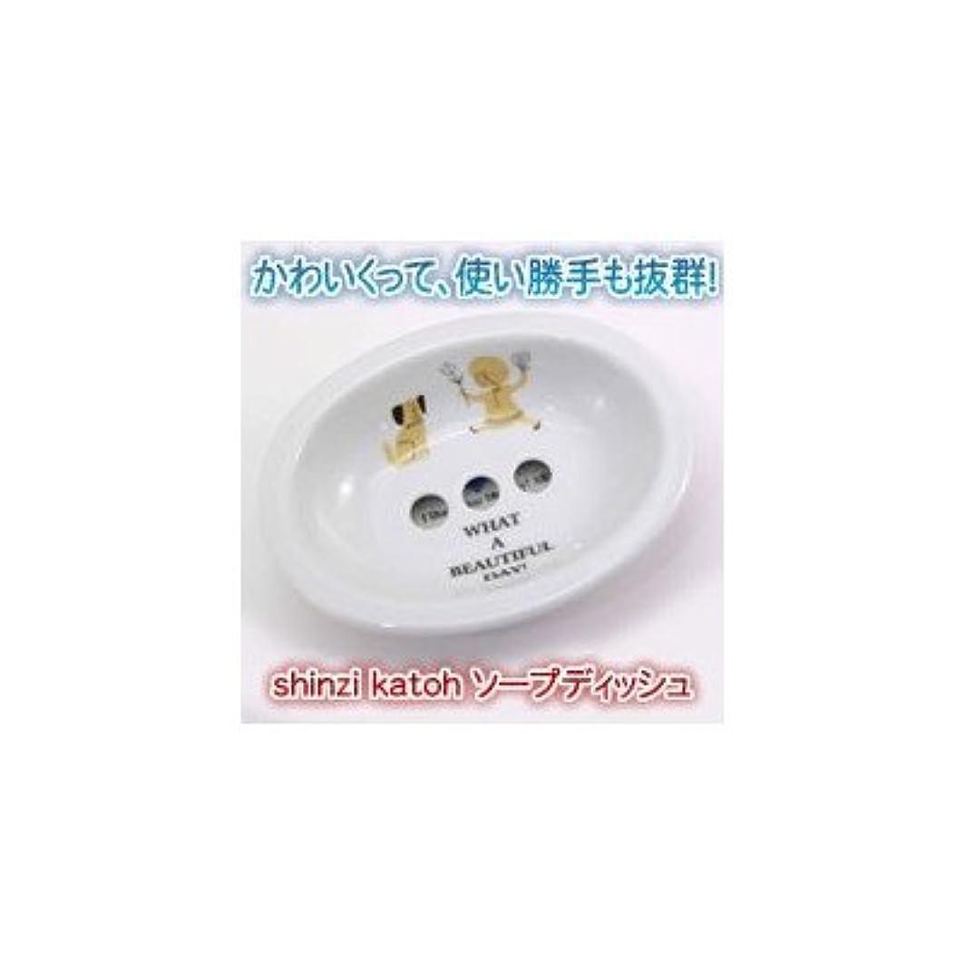 ビート雇用者契約Shinzi Katoh(シンジカトウ) ソープディッシュ BD チェリー?13-450338