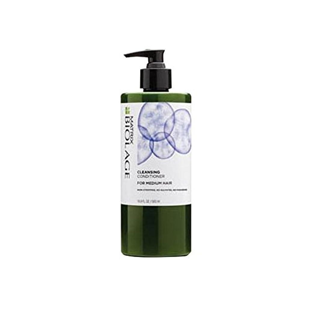 バイアス適切なドラママトリックスバイオレイジクレンジングコンディショナー - メディア髪(500ミリリットル) x4 - Matrix Biolage Cleansing Conditioner - Medium Hair (500ml) (Pack of 4) [並行輸入品]