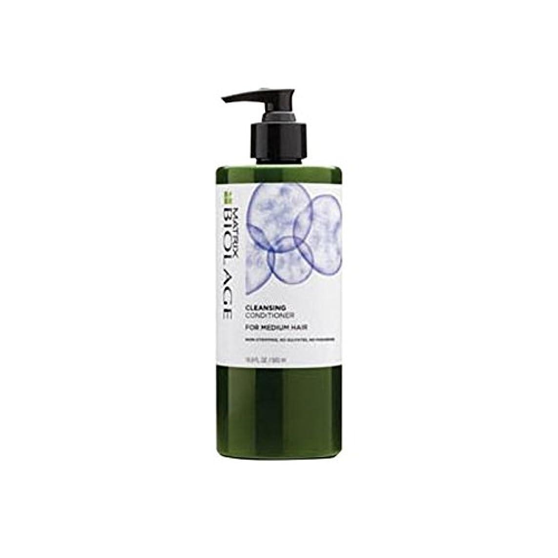 観察する熟練したゲージマトリックスバイオレイジクレンジングコンディショナー - メディア髪(500ミリリットル) x2 - Matrix Biolage Cleansing Conditioner - Medium Hair (500ml) (Pack of 2) [並行輸入品]