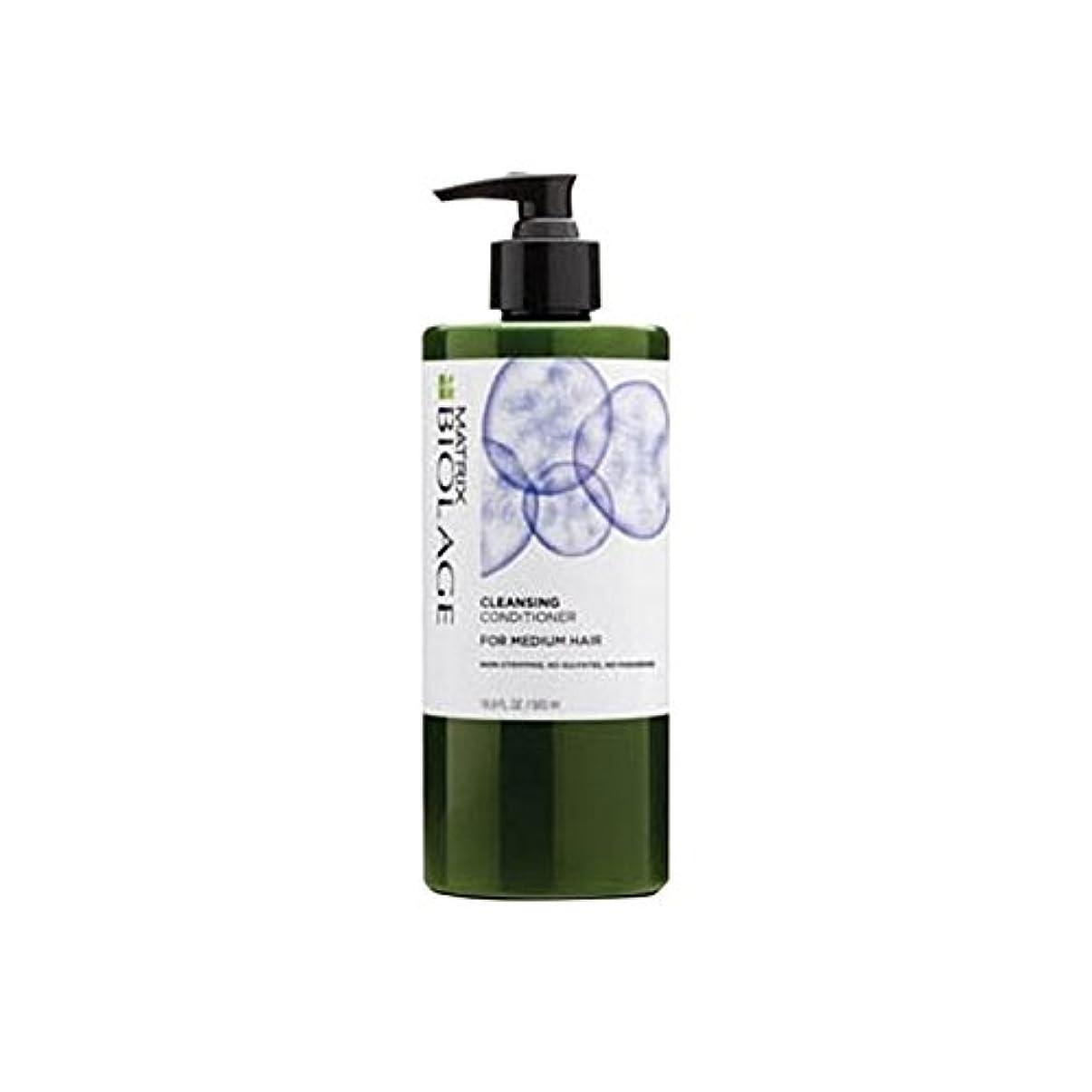 申し立て成長植物のマトリックスバイオレイジクレンジングコンディショナー - メディア髪(500ミリリットル) x4 - Matrix Biolage Cleansing Conditioner - Medium Hair (500ml) (Pack of 4) [並行輸入品]