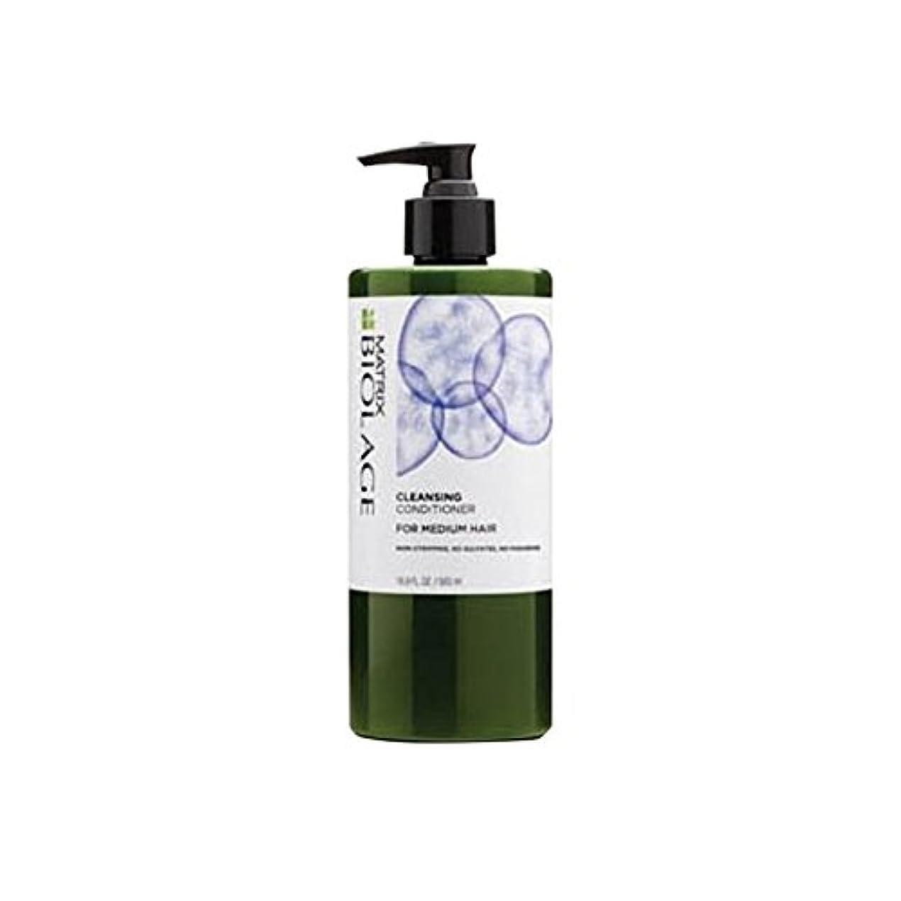 和解するビデオ試みマトリックスバイオレイジクレンジングコンディショナー - メディア髪(500ミリリットル) x4 - Matrix Biolage Cleansing Conditioner - Medium Hair (500ml) (Pack of 4) [並行輸入品]