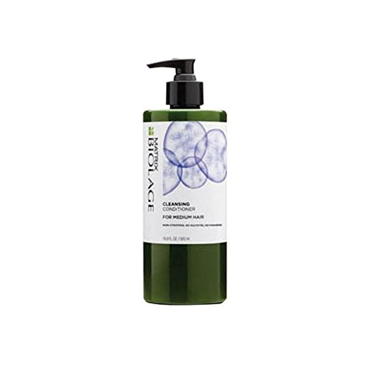 水銀のを必要としています口頭Matrix Biolage Cleansing Conditioner - Medium Hair (500ml) - マトリックスバイオレイジクレンジングコンディショナー - メディア髪(500ミリリットル) [並行輸入品]