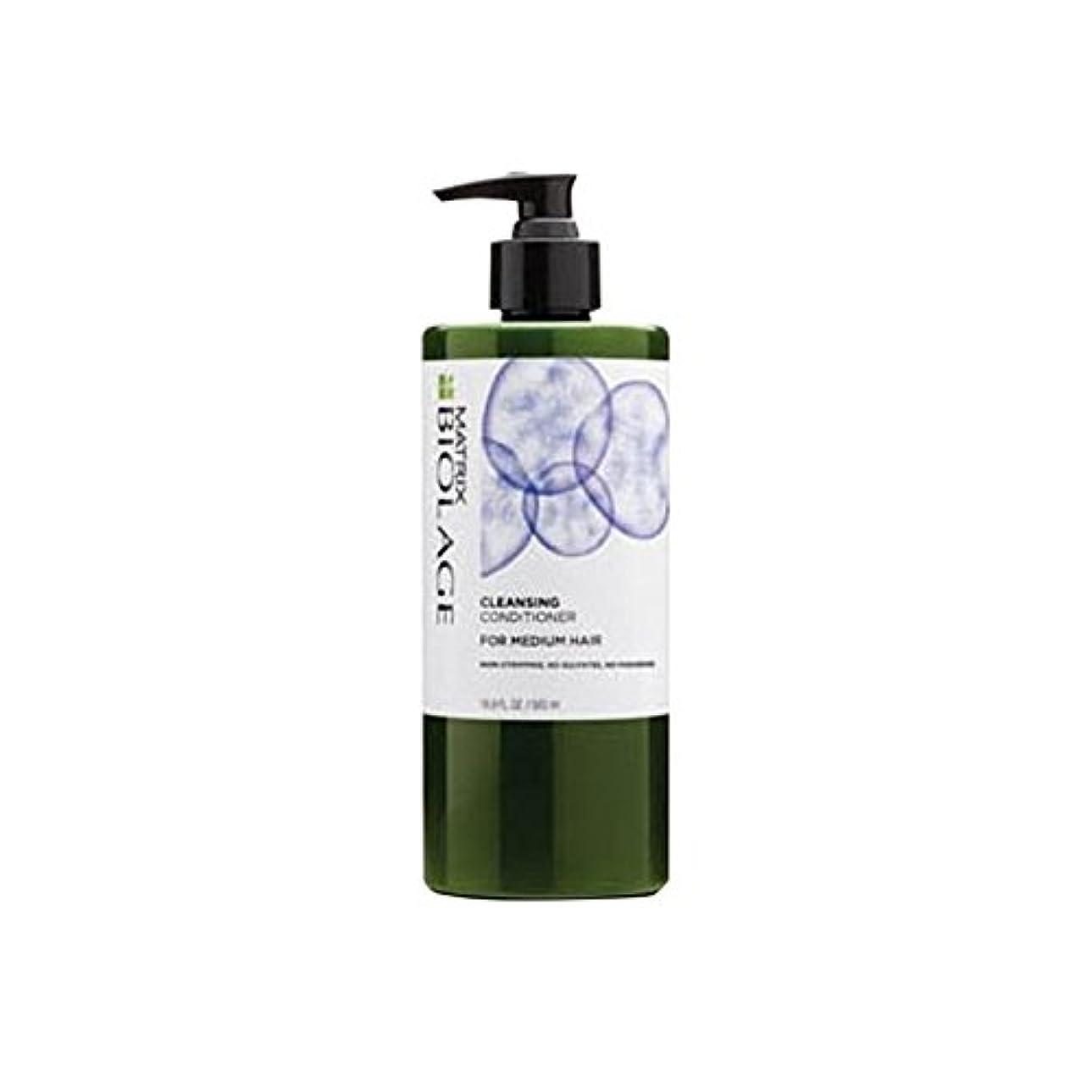 紛争ブレース残基マトリックスバイオレイジクレンジングコンディショナー - メディア髪(500ミリリットル) x4 - Matrix Biolage Cleansing Conditioner - Medium Hair (500ml) (Pack of 4) [並行輸入品]