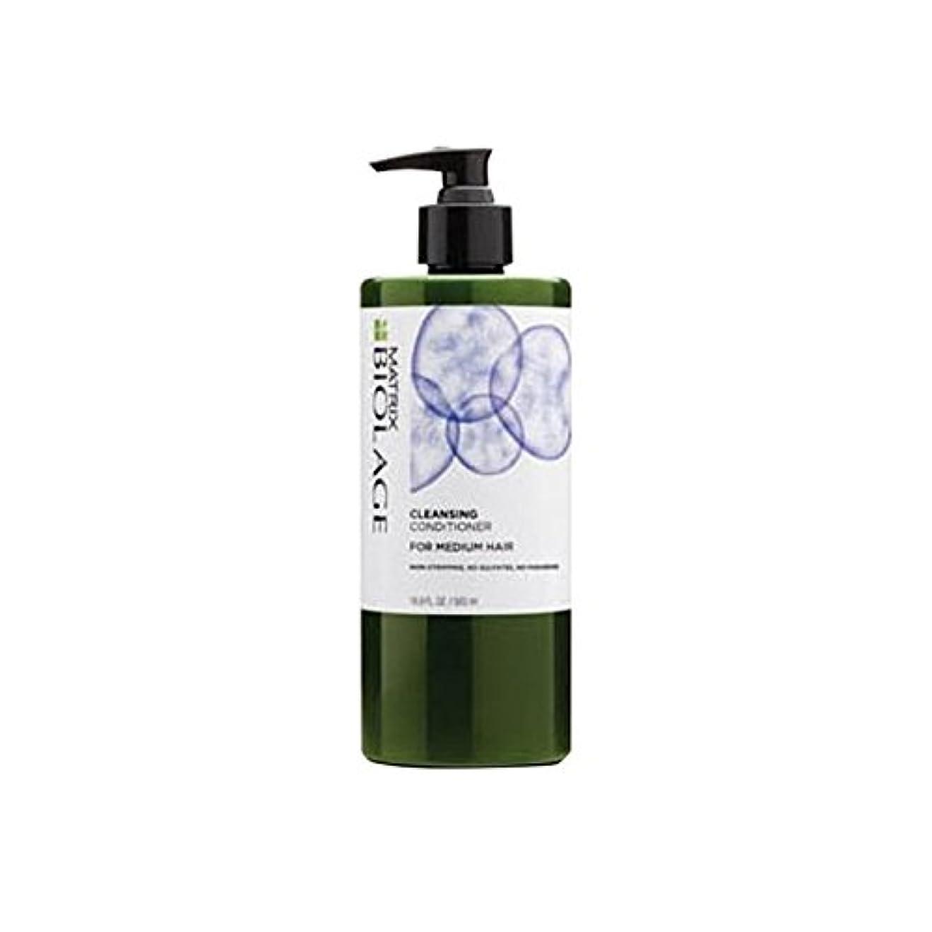 議題レタッチ偏見マトリックスバイオレイジクレンジングコンディショナー - メディア髪(500ミリリットル) x4 - Matrix Biolage Cleansing Conditioner - Medium Hair (500ml) (Pack of 4) [並行輸入品]