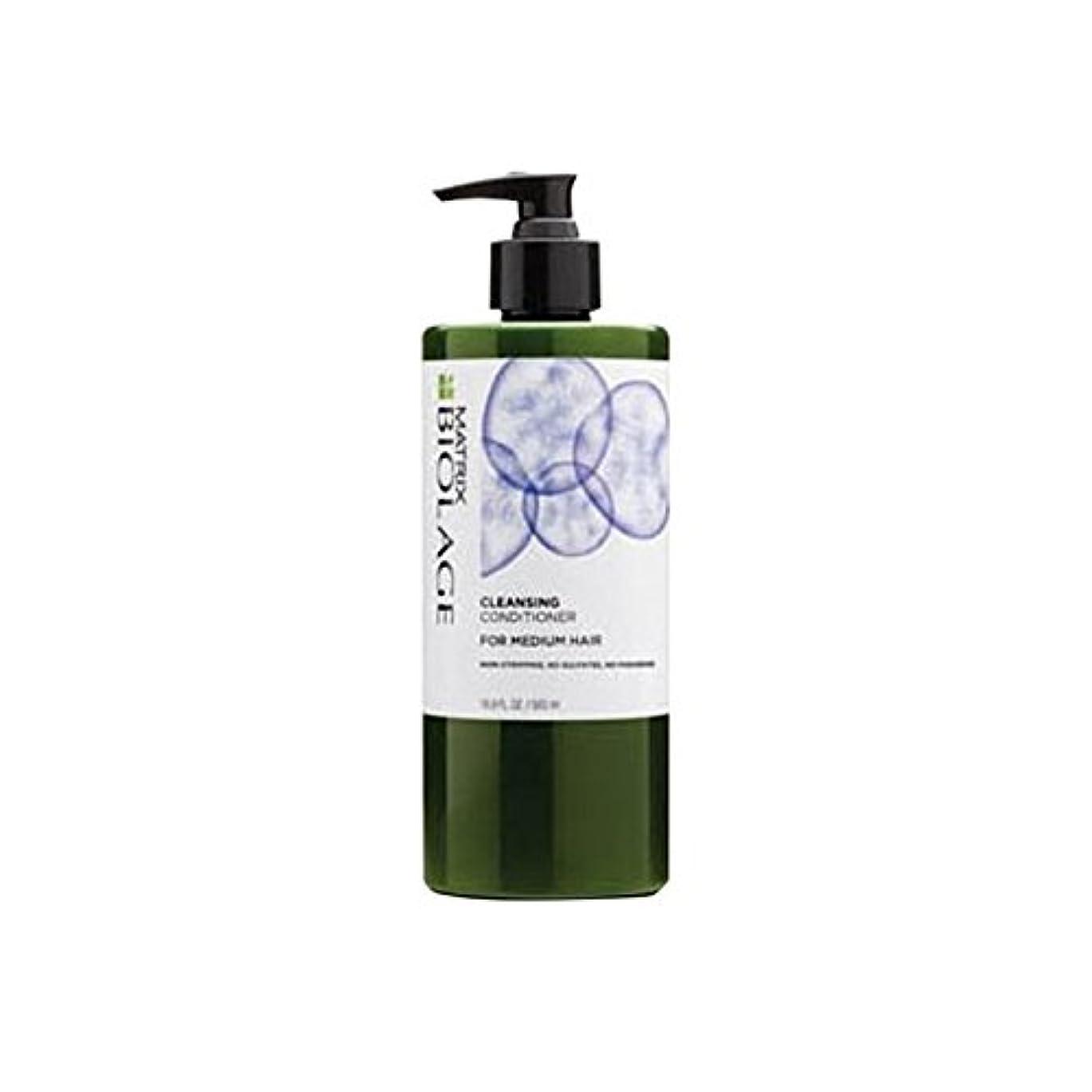 の拍車複雑Matrix Biolage Cleansing Conditioner - Medium Hair (500ml) (Pack of 6) - マトリックスバイオレイジクレンジングコンディショナー - メディア髪(500ミリリットル) x6 [並行輸入品]