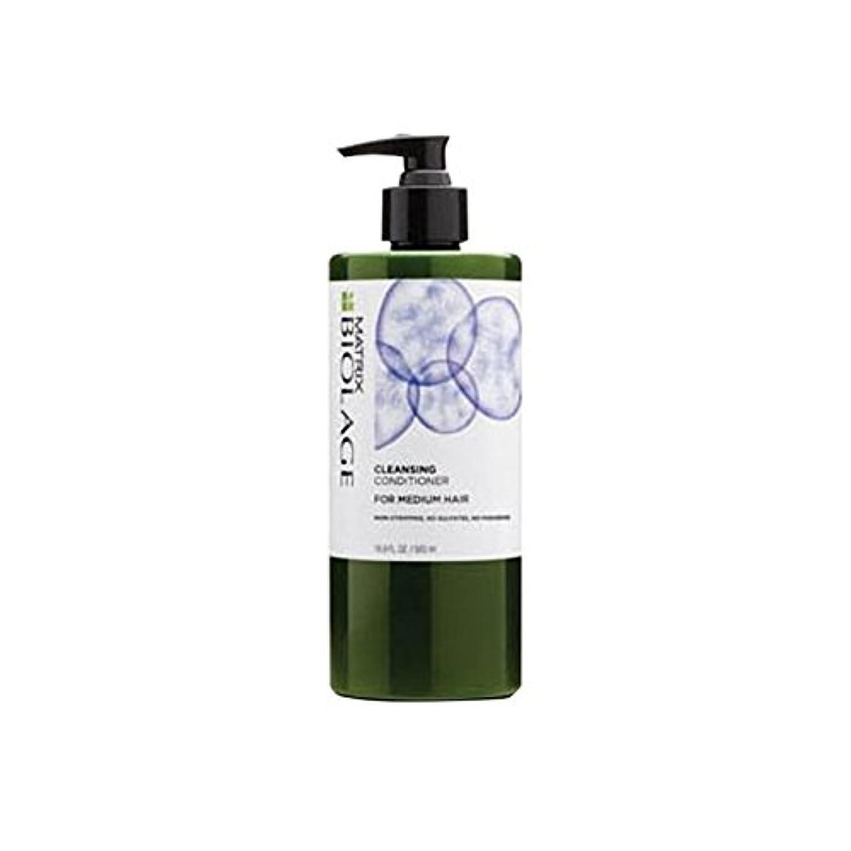 書士称賛池マトリックスバイオレイジクレンジングコンディショナー - メディア髪(500ミリリットル) x2 - Matrix Biolage Cleansing Conditioner - Medium Hair (500ml) (Pack of 2) [並行輸入品]