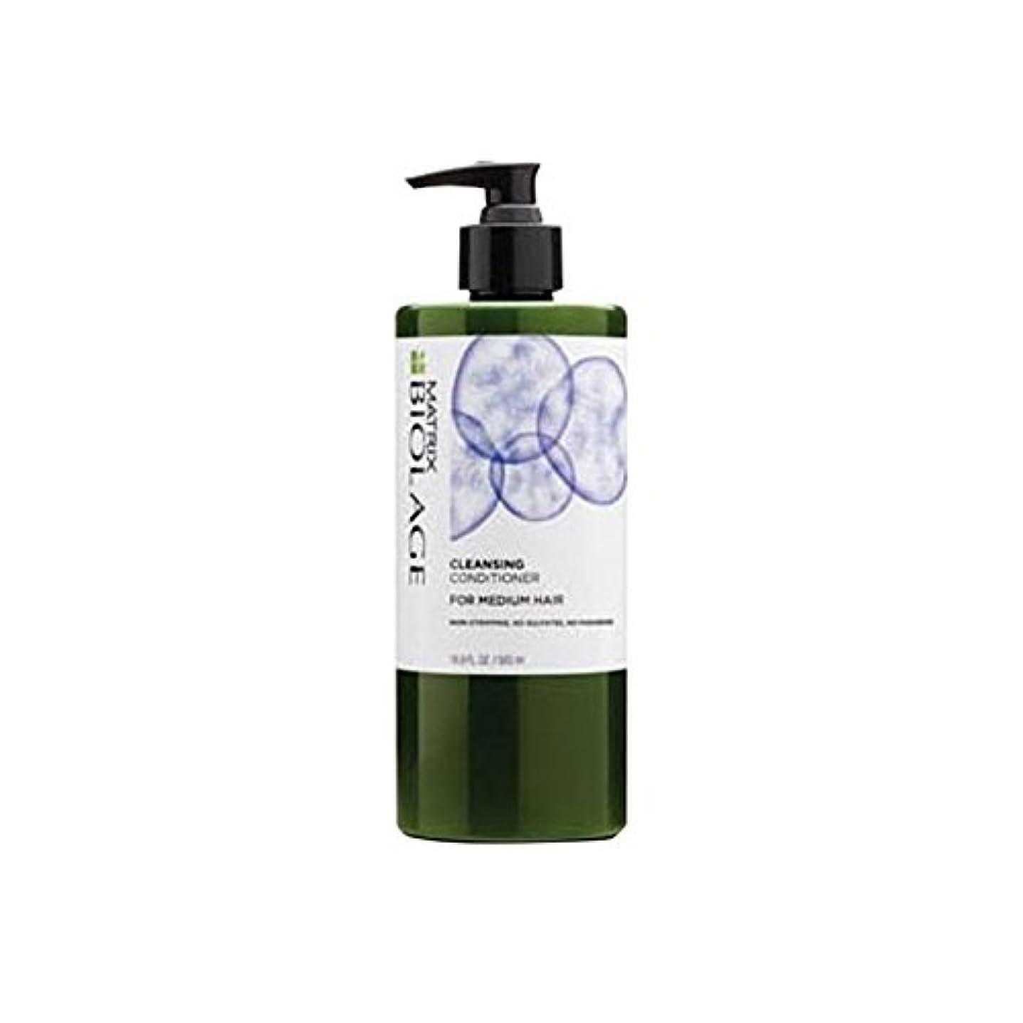 中断バッテリー地元Matrix Biolage Cleansing Conditioner - Medium Hair (500ml) (Pack of 6) - マトリックスバイオレイジクレンジングコンディショナー - メディア髪(500ミリリットル) x6 [並行輸入品]