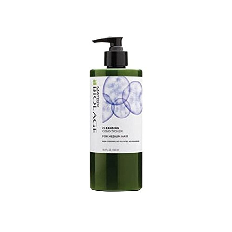 温度計拒絶する驚きMatrix Biolage Cleansing Conditioner - Medium Hair (500ml) - マトリックスバイオレイジクレンジングコンディショナー - メディア髪(500ミリリットル) [並行輸入品]