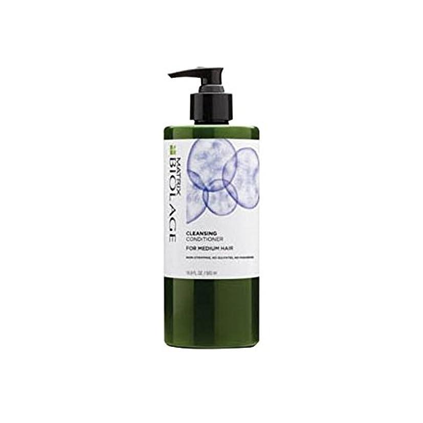 ジャーナリストクローゼット前兆Matrix Biolage Cleansing Conditioner - Medium Hair (500ml) (Pack of 6) - マトリックスバイオレイジクレンジングコンディショナー - メディア髪(500ミリリットル) x6 [並行輸入品]