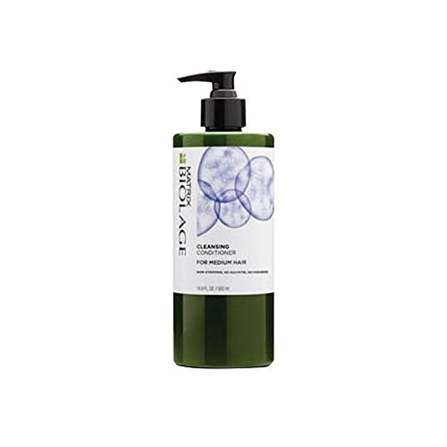 センチメンタルマイコンズームMatrix Biolage Cleansing Conditioner - Medium Hair (500ml) - マトリックスバイオレイジクレンジングコンディショナー - メディア髪(500ミリリットル) [並行輸入品]