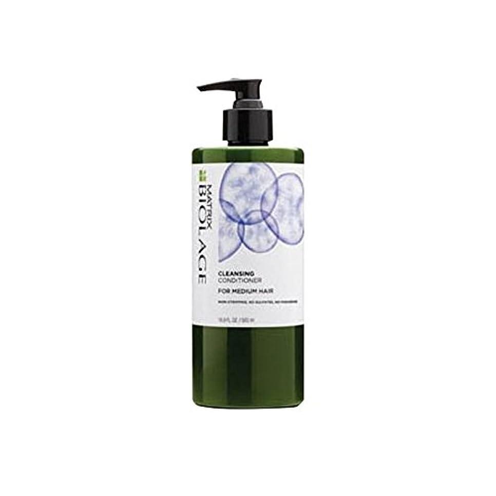 促進するハウス決定Matrix Biolage Cleansing Conditioner - Medium Hair (500ml) - マトリックスバイオレイジクレンジングコンディショナー - メディア髪(500ミリリットル) [並行輸入品]