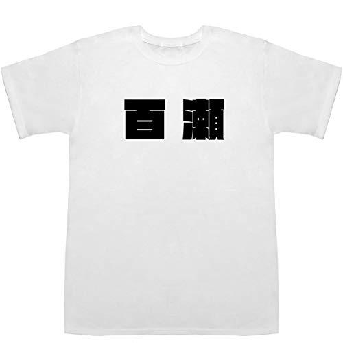 百瀬 Momose Tシャツ ホワイト XS【眼科】【直也】