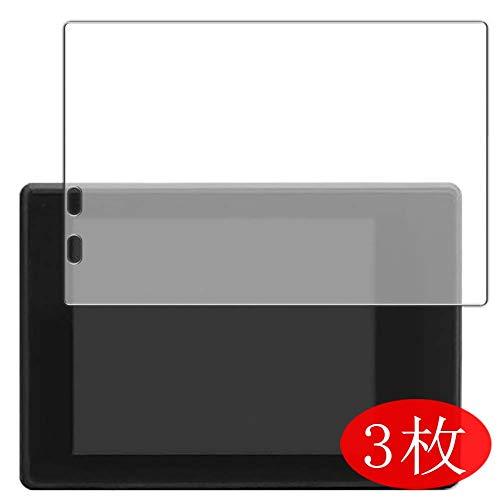 VacFun 3 Piezas HD Claro Protector de Pantalla para Thieye E7, Screen Protector Sin Burbujas Película Protectora (Not Cristal Templado)