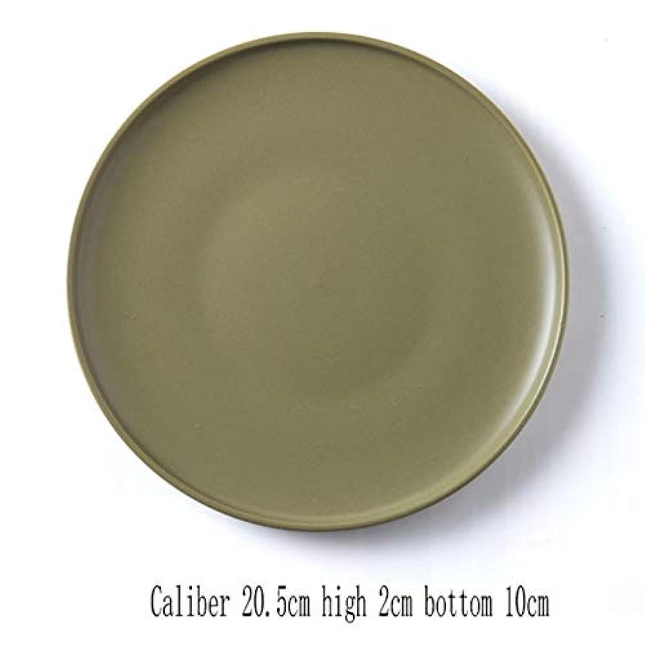 コンピューターナプキン罪朝食プレート、8インチ丸肉プレートホームセラミックサラダフルーツプレート(ホワイト、ブラック、ウォームグレー、グレー、グリーン) (色 : グレイ ぐれい, サイズ さいず : 20.5x10x2cm)