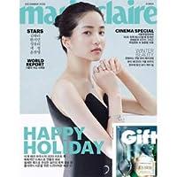 韓国雑誌 marie claire(マリ・クレール) 2019年 12月号 (キム・テリ表紙/ハン・ジミン、ソン・ユリ、gugudanのセジョン、ユン・チャニョン記事) Kstargate限定