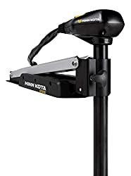 in budget affordable MinnKota Edge 70ft Controlled Trolling Motor, with bowmount and lock and door bracket (thrust 70 lbs,…