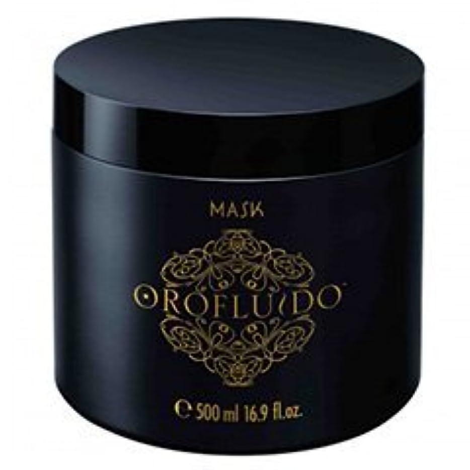 並外れた汚染された炭素オロフルイド(OROFLUIDO) オロフルイド マスク 500ml/16.9fl.oz [海外直送品][並行輸入品]