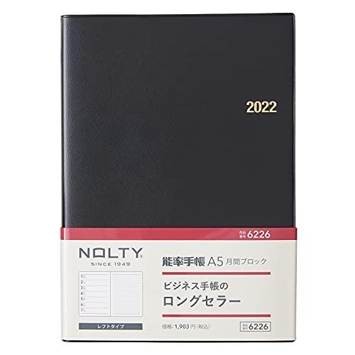 日本能率協会マネジメントセンター NOLTY 手帳 2022年 A5 ウィークリー 能率手帳 月間ブロック 黒 6226 (2021年 12月始まり)