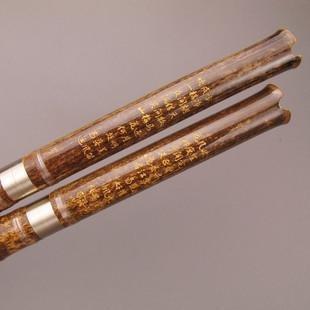 Qualitäts- Bambus Flöte Xiao Instrument Chinesischen Shakuhachi 3 Abschnitte