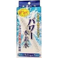 パワー水素水 6個セット