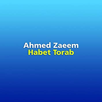 Habet Torab