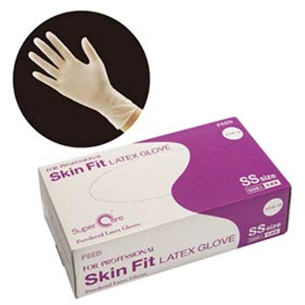 バス敬礼見せますFEED(フィード) Skin Fit ラテックスグローブ パウダー付 SS カートン(100枚入×10ケース) (作業用)