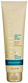 Avon Women's Advance Techniques Treatment Hair Mask Nourished with Argan Oil - 150 ml