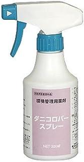 ダニコロパースプレー 1本(300ml) 部屋のダニ・ノミ駆除殺虫剤
