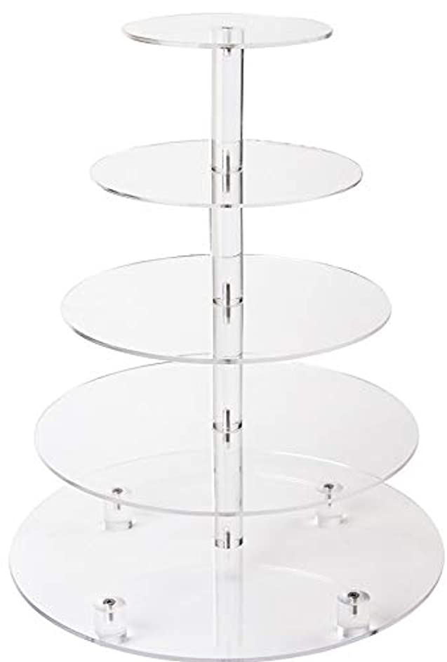 LoveDisplay 5-Tier Stacked Party Cupcake and Dessert Tower - Clear Acrylic Cake Stand