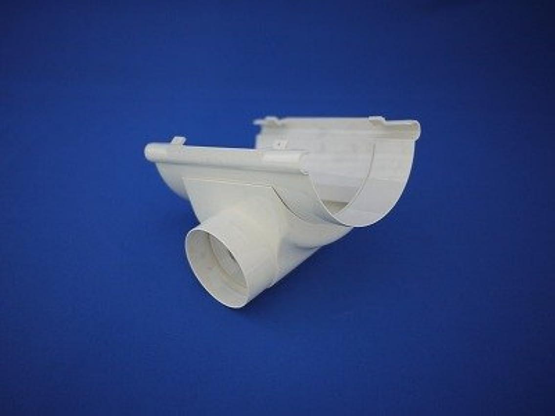 ますます釈義南方のパナソニック(Panasonic) ハイ丸 N型集水器 ミルクホワイト 105mm KQ0349