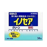 【第2類医薬品】イノセアグリーン 34包 ×5