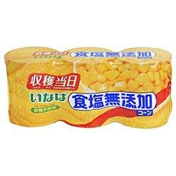 いなば食品 食塩無添加コーン 200g×3缶×8個入×(2ケース)
