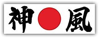 Suchergebnis Auf Für Vw Polo Aufkleber Merchandiseprodukte Auto Motorrad