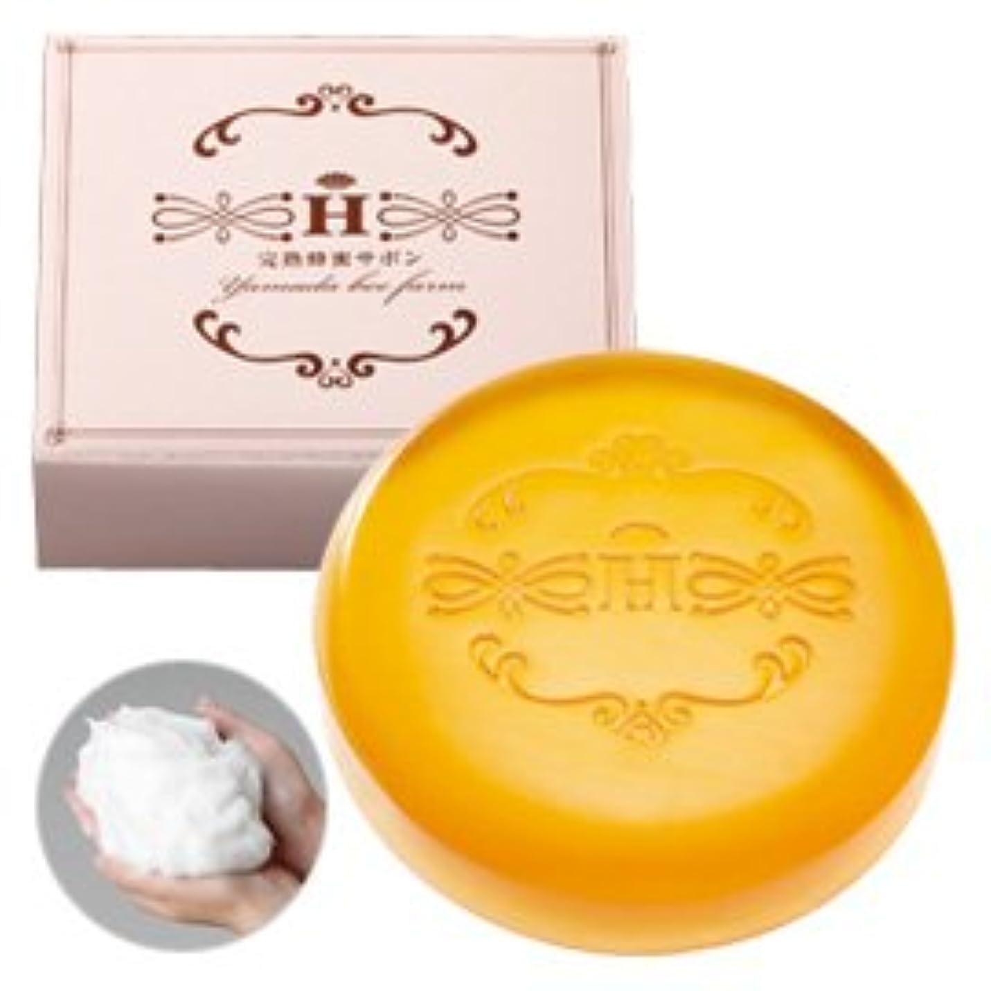 修正人柄楽なハニーラボ 完熟蜂蜜サボン〈枠練〉 60g (箱入り)/Honey Lab Ripen Honey Soap <60g> In a box