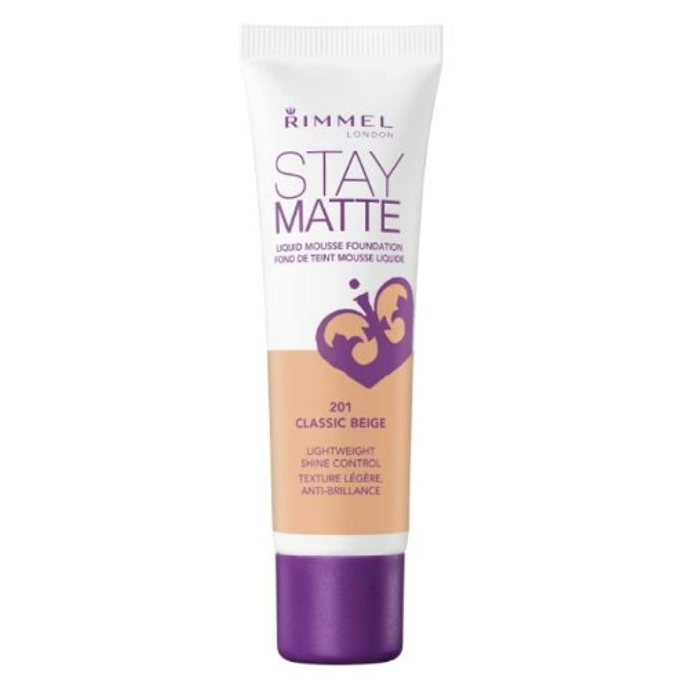 凍ったマラソン大腿(3 Pack) RIMMEL LONDON Stay Matte Liquid Mousse Foundation - Classic Beige (並行輸入品)