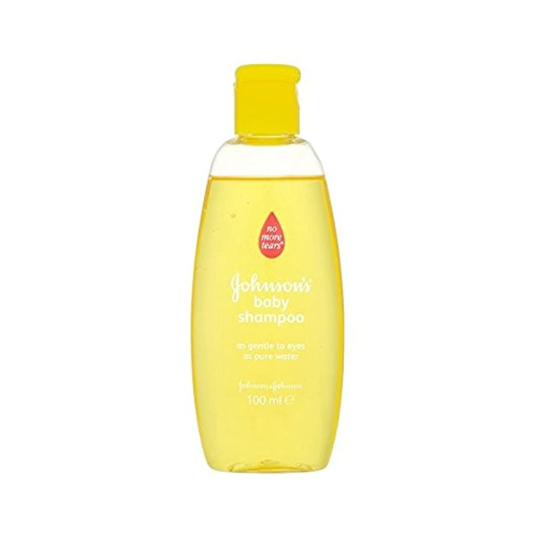 速報干渉金旅行シャンプー100ミリリットル (Johnson's Baby) (x 2) - Johnson's Baby Gold Travel Shampoo 100ml (Pack of 2) [並行輸入品]