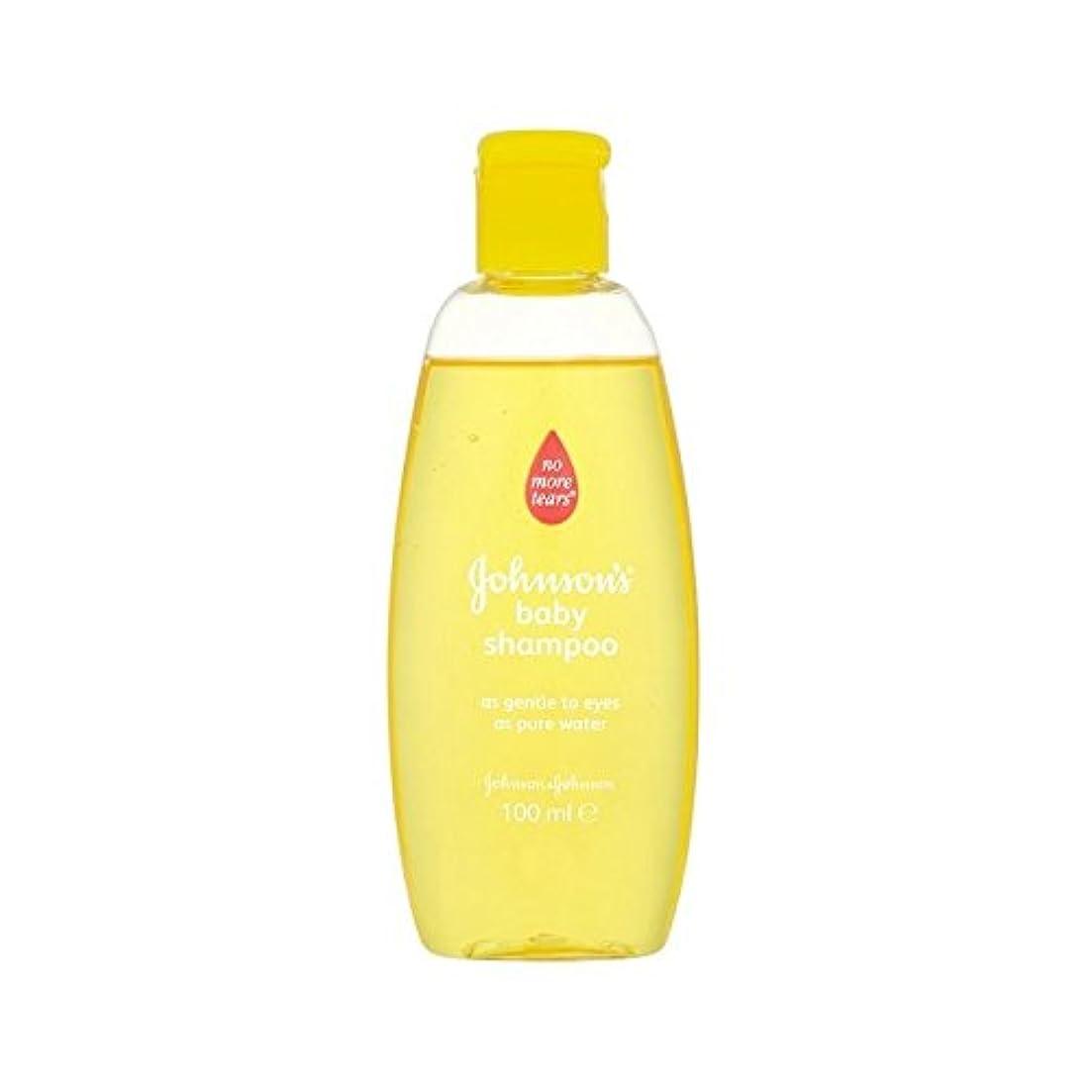 爬虫類ペレグリネーション魅惑的な金旅行シャンプー100ミリリットル (Johnson's Baby) (x 6) - Johnson's Baby Gold Travel Shampoo 100ml (Pack of 6) [並行輸入品]