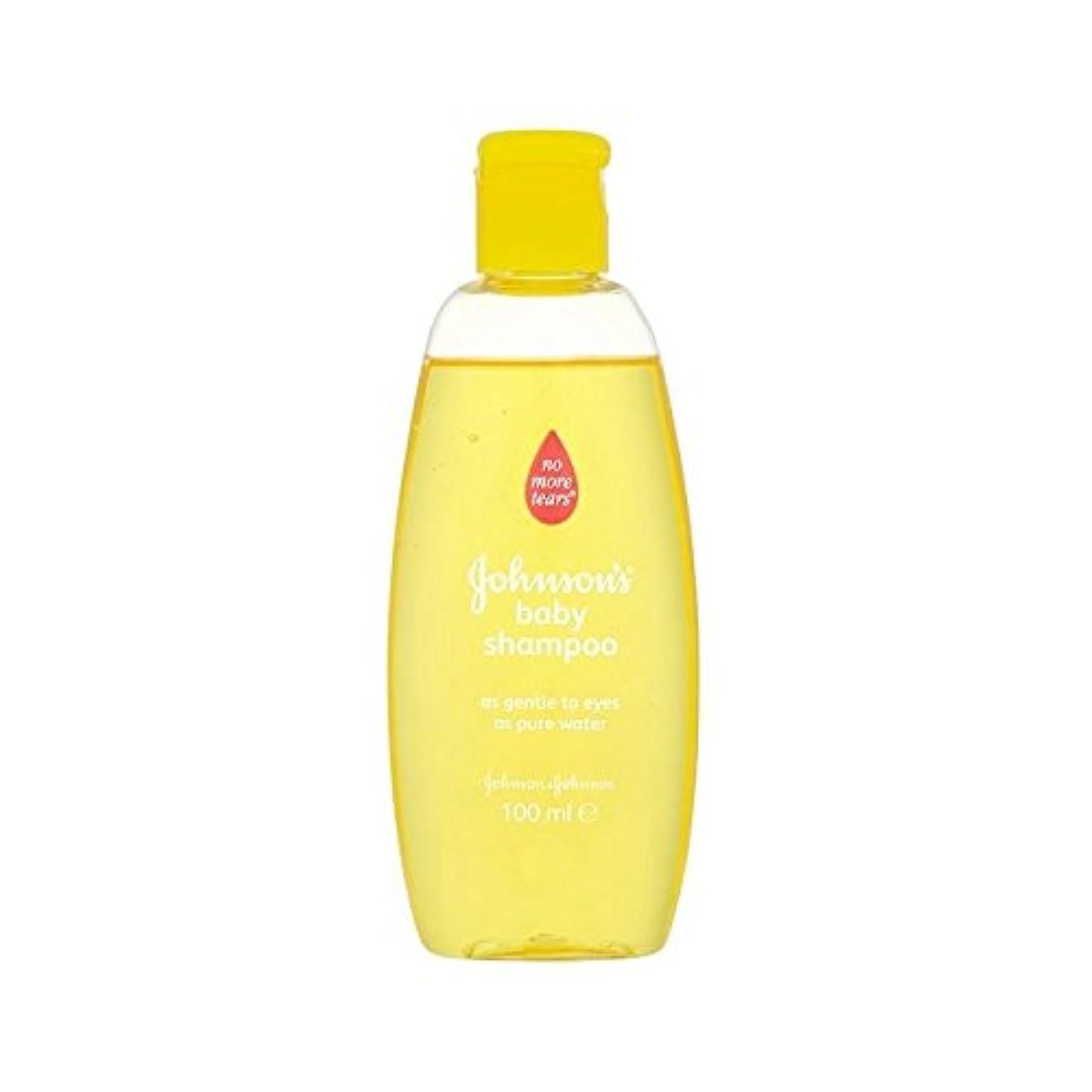 スキーム正確なヒロイン金旅行シャンプー100ミリリットル (Johnson's Baby) - Johnson's Baby Gold Travel Shampoo 100ml [並行輸入品]