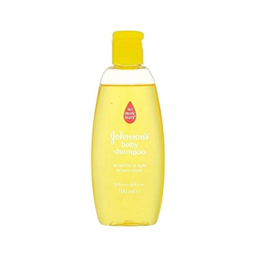 池見えない精神金旅行シャンプー100ミリリットル (Johnson's Baby) - Johnson's Baby Gold Travel Shampoo 100ml [並行輸入品]