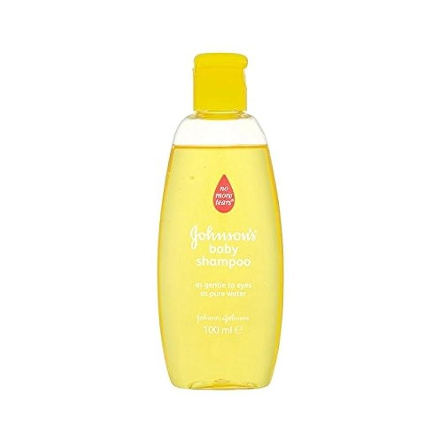 ランチたるみ軸金旅行シャンプー100ミリリットル (Johnson's Baby) (x 4) - Johnson's Baby Gold Travel Shampoo 100ml (Pack of 4) [並行輸入品]