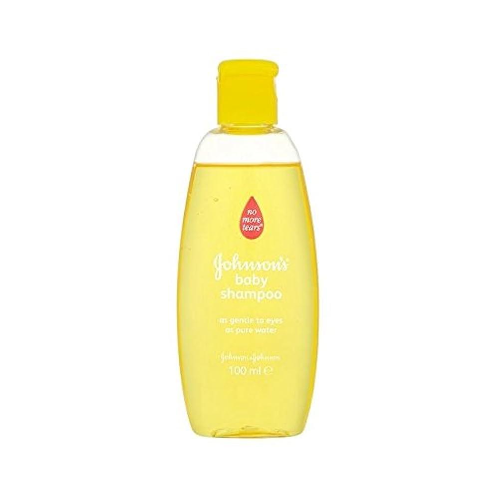 放射する半導体シリンダー金旅行シャンプー100ミリリットル (Johnson's Baby) (x 4) - Johnson's Baby Gold Travel Shampoo 100ml (Pack of 4) [並行輸入品]