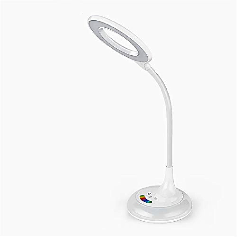 ZOYNZ Kinderaugenschutz Tischlampe Anti-Myopie Studentenschutz Vision Kein Stroboskopisches LED-Leselicht